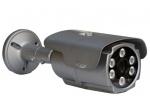Camera AHD hồng ngoại Goldeye GE-SQ920A5